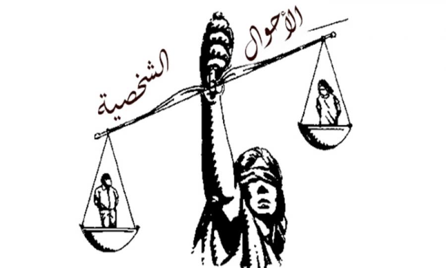 قوانين الأحوال الشخصية في لبنان تُبعِد أُماً عن طِفلَيْها وتسجنها والسبب…!