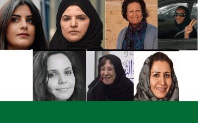 خبراء الأمم المتّحدة يطالبون السعوديّة بالإفراج الفوري عن كافة المدافعات عن حقوق الإنسان