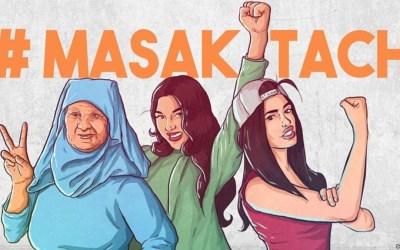 """""""مساكتش"""" حراك يناهض التحرّش والعنف ضد النساء في المغرب"""