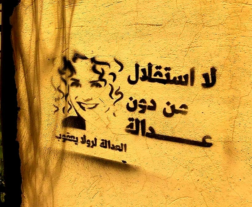 رولا يعقوب على حيطان بيروت: لا إستقلال دون عدالة