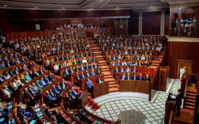 3 قوانين لصالح المرأة المغربية في العام 2018