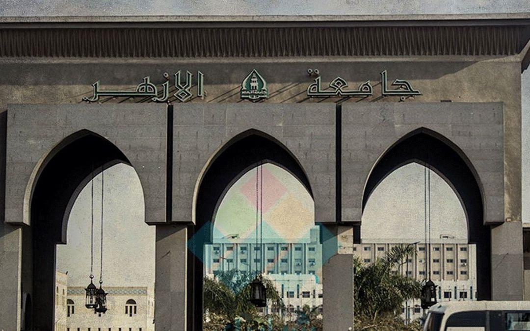 طالبة مصرية تفصل بسبب معانقة من صديقها