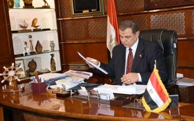 قرار بإنشاء وحدة لتحقيق المساواة  وتمكين المرأة المصرية اقتصادياً في العام 2019
