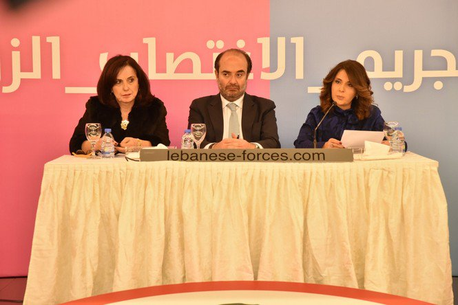 هل يتمّ تجريم الإغتصاب الزوجي في لبنان؟