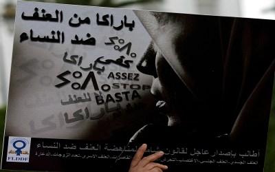 ملايين النساء المغربيّات… معنفات!