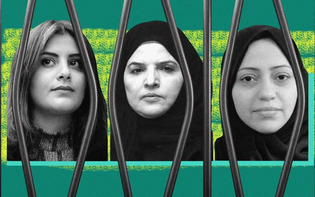 السلطات السعودية تعيد اعتقال الناشطات المفرج عنهنّ بأساور الكترونية!
