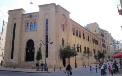 إعادة النظر بقانون «إعفاء أولاد اللبنانية المتزوجة من أجنبي من إجازة عمل»