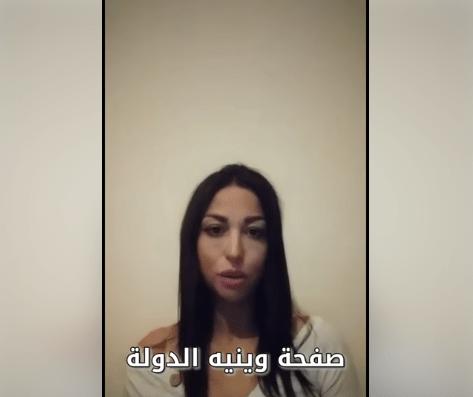 عصابة في لبنان تهدد سيدة باغتصابها أمام ابنتها!
