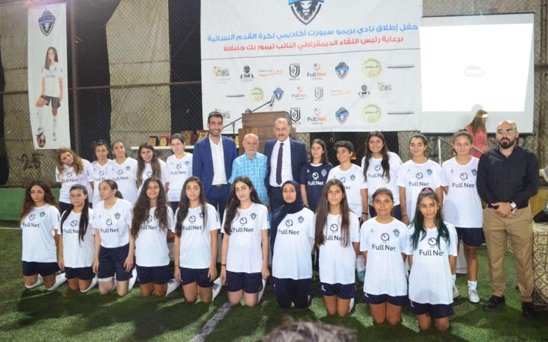 إطلاق أوّل نادي لكرة القدم النسائية في منطقة برجا
