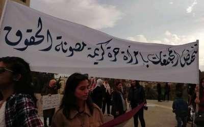 """نساء الأردن يغضبن لفاطمة أبو عكيلك """"طالعين وطالعات.. لعيونك يا فاطمة """""""
