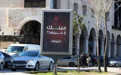 بعد ردود الفعل الغاضبة… شركة تويوتا تزيل إعلانًا مسيئًا للنساء في الأردن