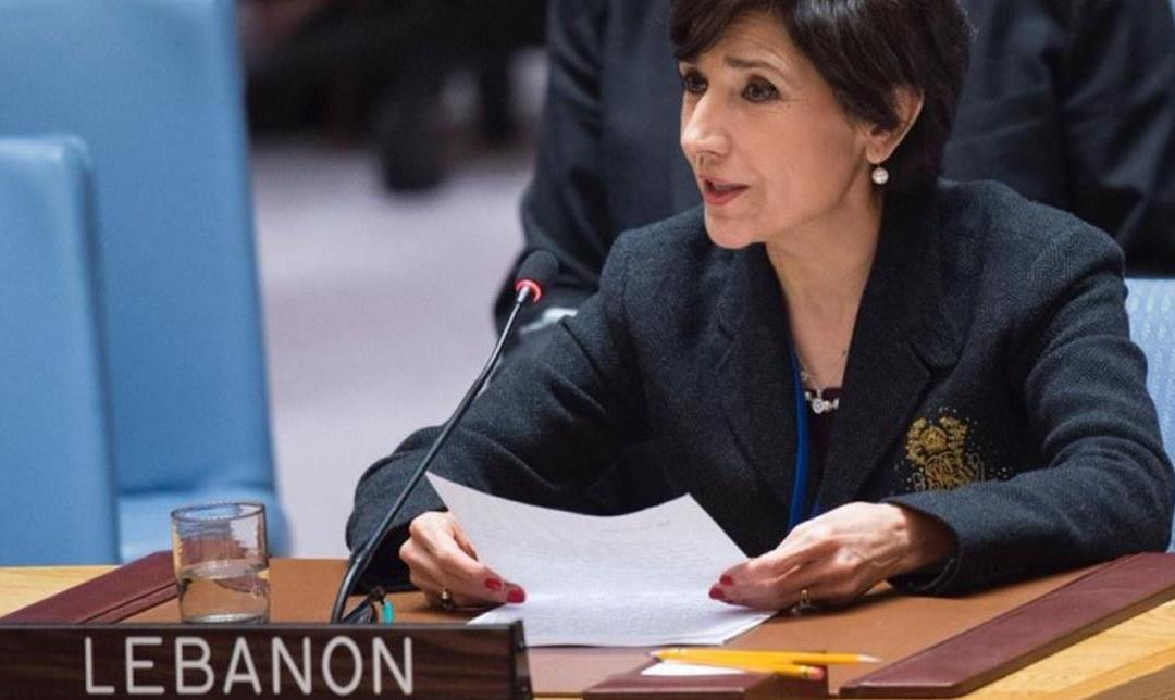 اللبنانية أمل مدللي نائبة رئيس الجمعية العامة للأمم المتحدة