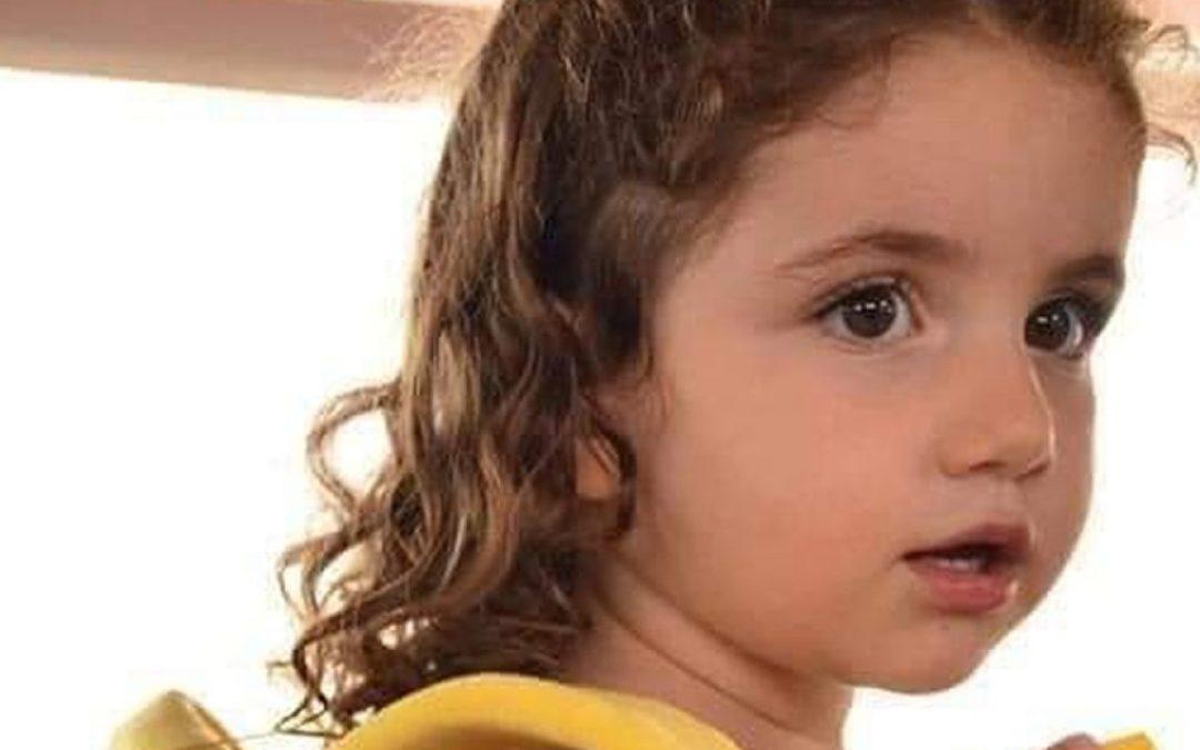 ألكسندرا النجار «3 أعوام» أصغر شهيدة في تفجير بيروت