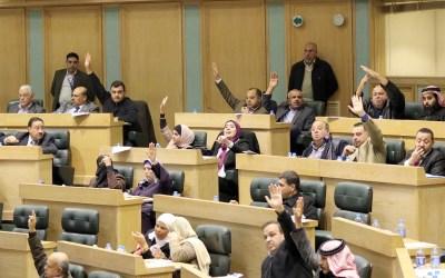 نسبة غير مسبوقة من النساء في الأردن يعلنّ عزمهن الترشح للانتخابات البرلمانية