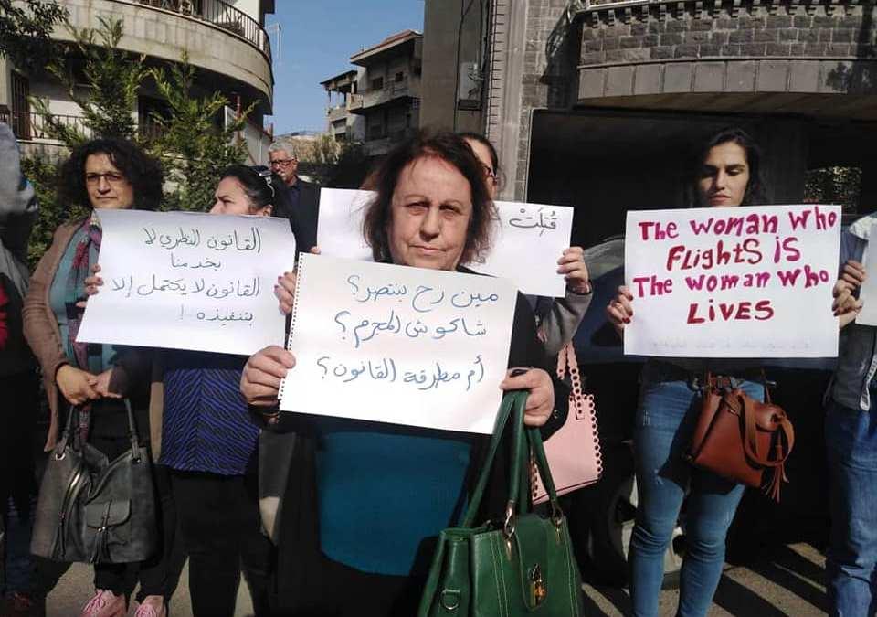 تحركات غاضبة احتجاجاً على ارتفاع نسبة جرائم ما يسمى «الشرف» ضد النساء والفتيات في سوريا