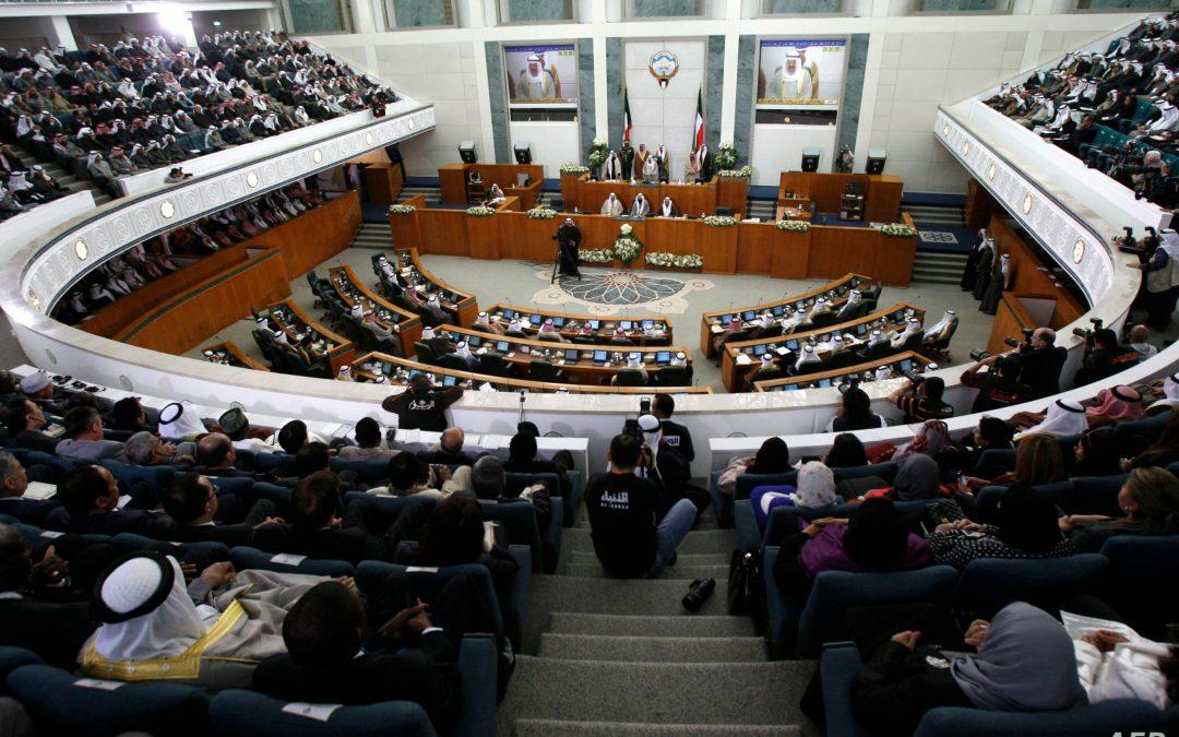 نساء يواجهنّ «العنف الانتخابي» في الترشح لمجلس الأمة الكويتي 2020