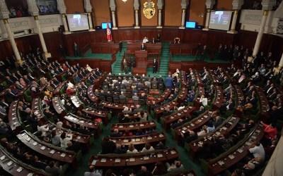 إهانة النساء في تونس تحت قبة البرلمان!