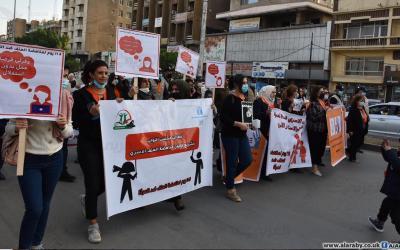 30 امرأة وفتاة قُتلت في العراق منذ مطلع العام 2020… وتظاهرة نسوية للمطالبة بوقف العنف ضد النساء