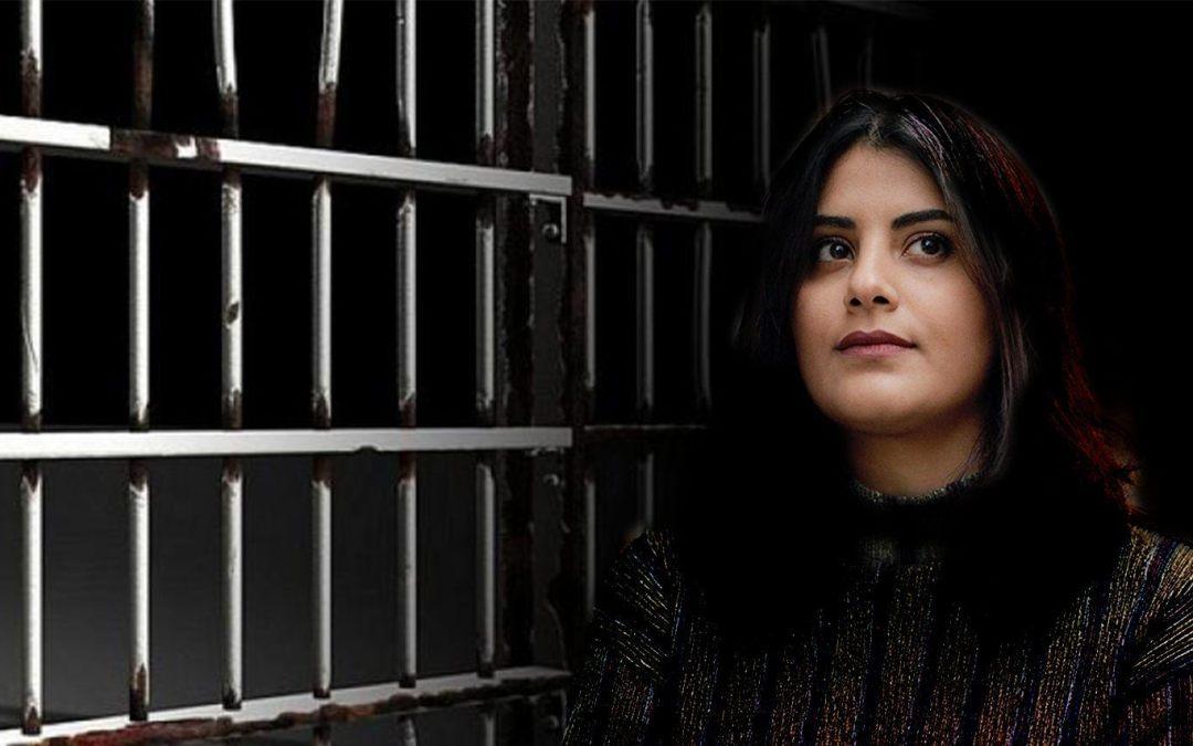 الناشطة المعتقلة في السجون السعودية لجين الهذلول إلى الحرية في آذار المقبل