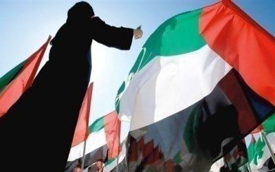 إلغاء قانون معاقبة النساء في حالة الحمل خارج إطار الزواج في الإمارات