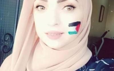 الاحتلال الاسرائيلي يطلق النار على شابة فلسطينية ويقتلها في القدس المحتلة