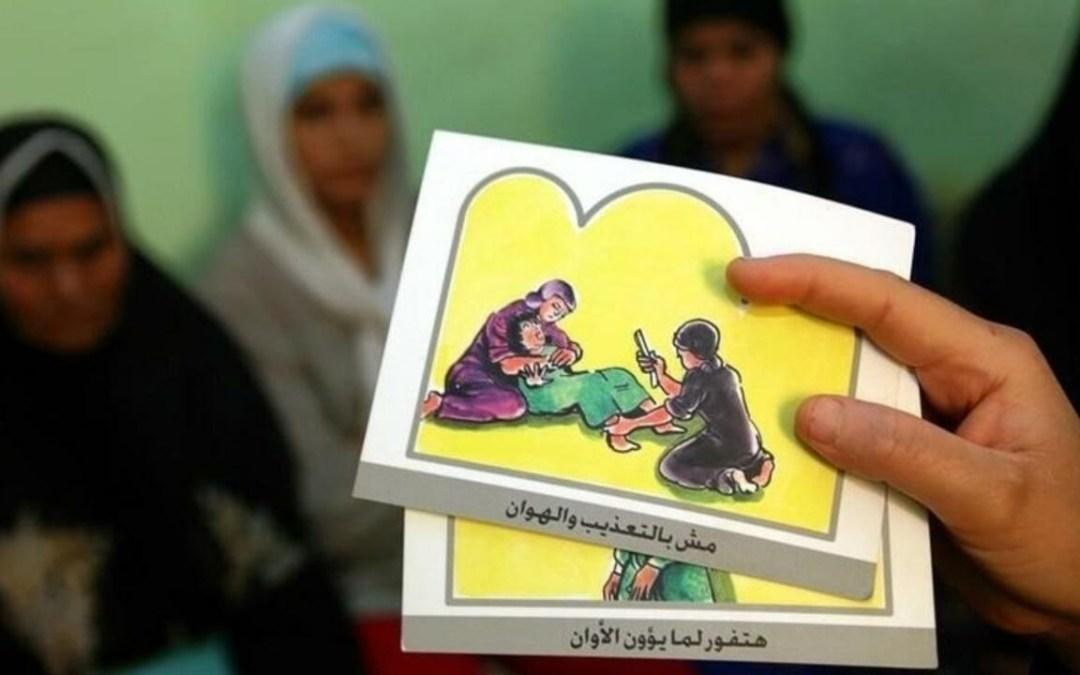 انتصار جديد للفتيات المصريات.. حكم تاريخي في جريمة ختان