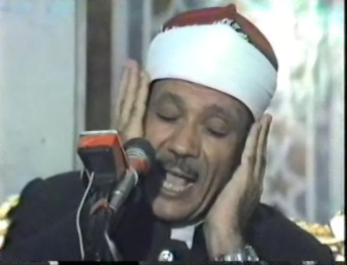 لماذا لقب الشيخ عبد الباسط عبد الصمد بـ صوت مكة