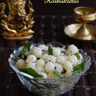 Ammini Kozhukattai Recipe | Spicy Mini Kozhukattai