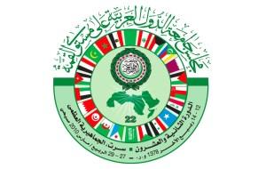 Arab_League_summit_Flag_2010