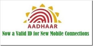 Aadhar-ID-001_thumb