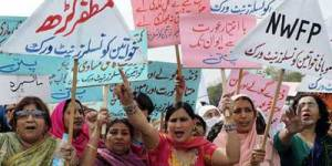 Pakistan-women-rally