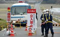 Fukushima Nuclear Crisis Deserves More International Attention