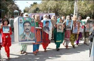 baloch-eid-protest