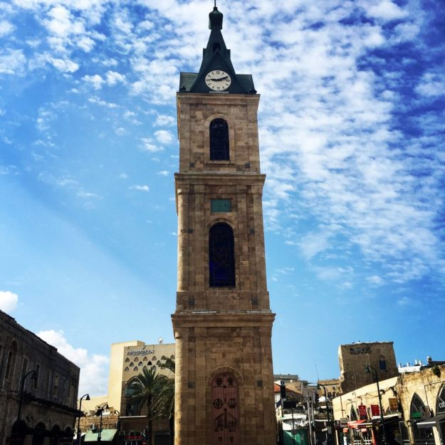 The Jaffa Clock Tower - built during the Ottoman period