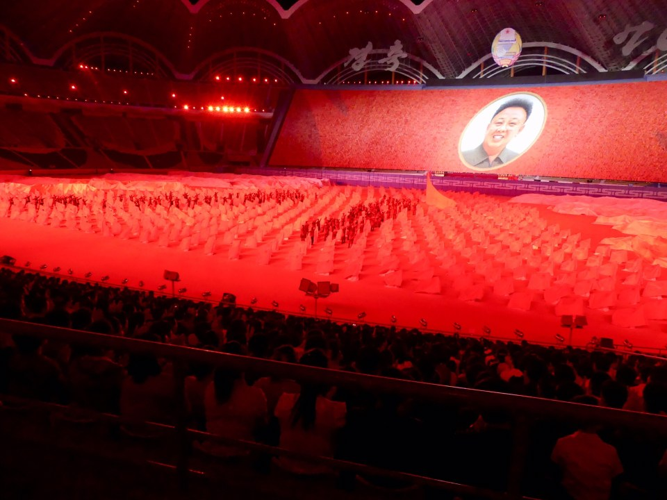 The image of Kim Jong Il at The Mass Games