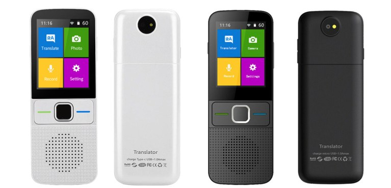 T10-AI-Translator