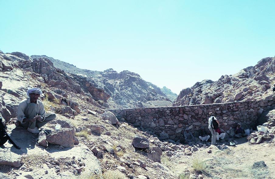 Sinai Dam Building