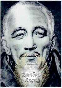 Djwal Khul (DK1) - 5X7 Laminated Altar Card | Shasta Rainbow Angels