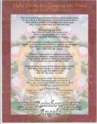 Eight Verses for Training the Mind (EV) - 7X9 Laminated Altar Card | Shasta Rainbow Angels