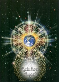 Flower of Life (FL) Laminated 5x7 Art Print Daniel B Holeman | Shasta Rainbow Angels