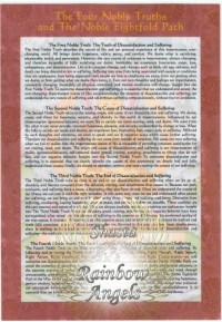 The Four Noble Truths & The Noble Eight-Fold Path (FN) 7X10 Laminated Altar Card | Shasta Rainbow Angels