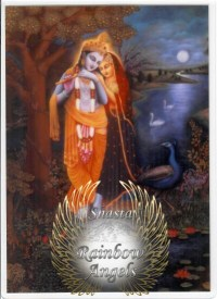Krishna (KR2) - 5X7 Laminated Altar Card | Shasta Rainbow Angels