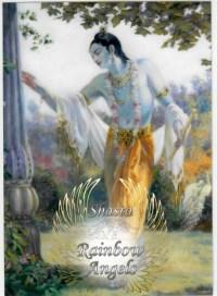 Krishna (KS5) - 5X7 Laminated Altar Card | Shasta Rainbow Angels