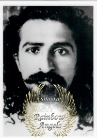 Meher Baba (MB) Laminated 5x7 Art Print | Shasta Rainbow Angels