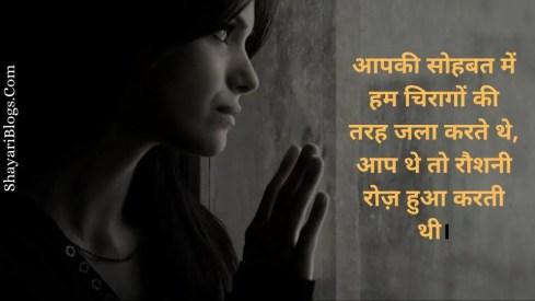 judai hindi shayari image