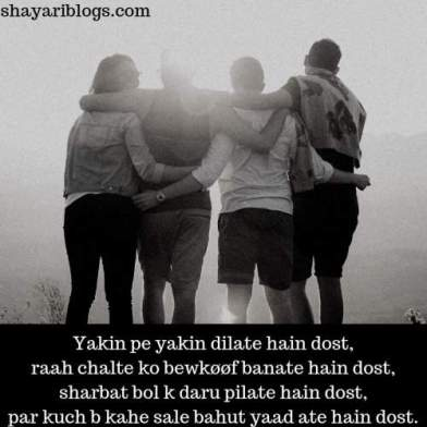 best dost image