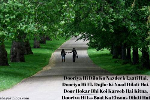Love shayari for husband image
