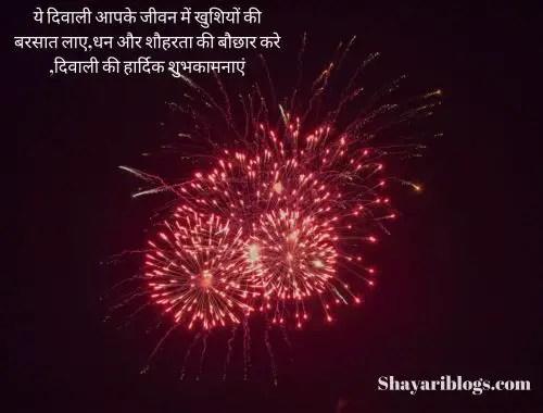 Dipawali shayari in hindi image