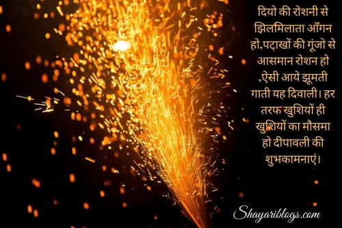 happy Dipawali shayari images