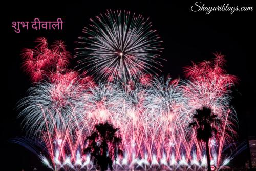Quotes of Dipawali